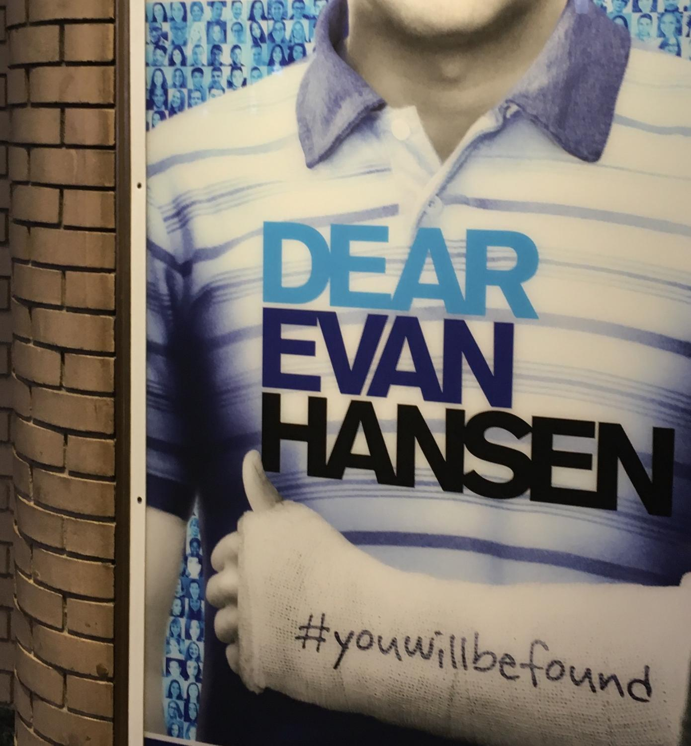 Noah Galvin, who now plays lead Evan Hansen, will be departing from the musical in February 2018.